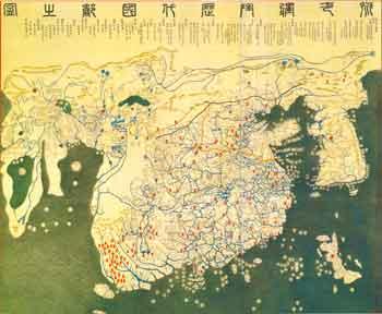Cartina Mondo Corea.Corea Antiche Mappe