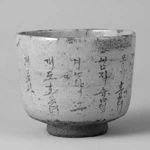 Ceramiche giapponesi